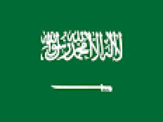 معقب المملكة العربية السعودية