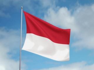 معقب دولة اندنيسيا