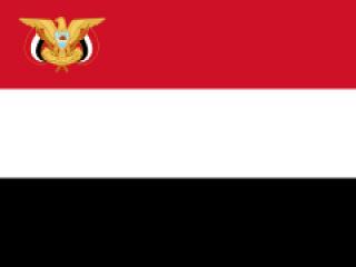 معقب في اليمن