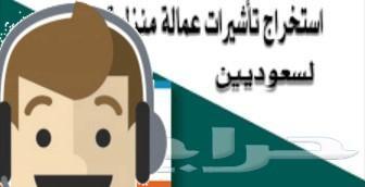 استخراج جواز سفر يمني